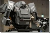 На Amazon предложили человекообразного робота за миллион долларов