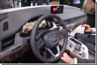 На выставке CES 2015 зрители увидели новый высокотехнологичный автомобиль от Audi