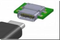 Анонсирован стандарт USB 3.1