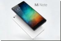 Китайский производитель смартфонов «вдохновился» моделями Apple и Samsung