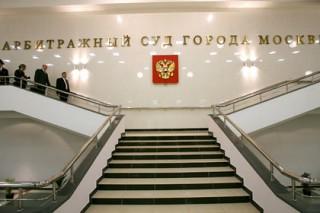 Турфирма потребовала от РФС более 23 миллионов рублей