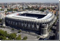 Стадион «Реала» переименуют в «Абу-Даби Бернабеу»