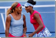 Сестры Уильямс снялись с парного турнира на Australian Open