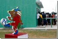 У сборной Конго возникли проблемы с жильем на Кубке Африки
