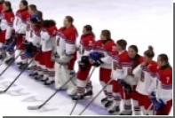 В США извинились перед сборной России по хоккею за ошибку с гимном