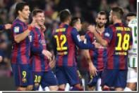 Cуд отклонил апелляцию «Барселоны» на запрет покупки новых футболистов