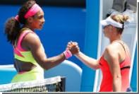 Звонарева проиграла Серене Уильямс во втором круге Australian Open