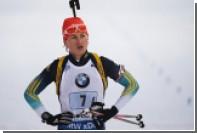 Украина обогнала Россию в борьбе за бронзу на Кубке мира по биатлону