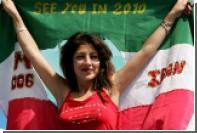 Иранским футболистам запретили делать селфи с женщинами
