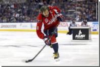 Овечкин возглавил список лучших снайперов НХЛ в сезоне