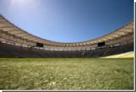 Дирекция «Мараканы» откажется от футбольных матчей ради рок-концертов