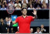 Федерер прекратил борьбу на Australian Open