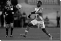 Бельгийский футболист Жуниор Маланда погиб в ДТП