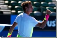 Российский теннисист выиграл Australian Open в юниорском разряде
