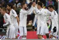 «Реал» в десятый раз подряд признали самым богатым клубом мира