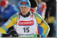 Самый титулованный украинский биатлонист завершил карьеру ради помощи армии
