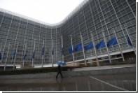 Украина попросила Европарламент забрать у России ЧМ-2018