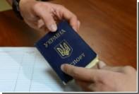 Украина обяжет спортсменов платить выкуп за смену гражданства