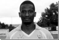 Игрок футбольного клуба из Люксембурга умер в 26 лет