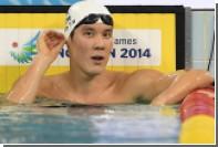 Олимпийский чемпион по плаванию попался на допинге