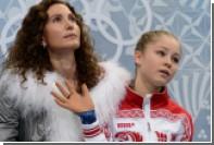 Чиновник Федерации опроверг уход Липницкой от тренера