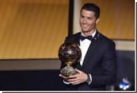 Роналду в третий раз стал обладателем «Золотого мяча»
