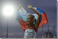 Федерация легкой атлетики подготовит наказание для олимпийской чемпионки из России