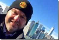 «МЮ» уволил скаута за расистские высказывания в соцсетях