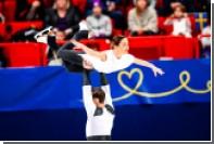 Российские фигуристы захватили лидерство в парном катании на чемпионате Европы