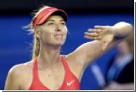 Шарапова и Макарова пробились в четвертьфинал Australian Open