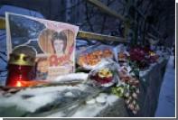 Фанаты Боуи написали петицию Богу