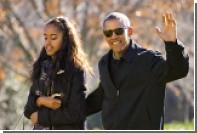 Обама пообещал пустить слезу на выпускном дочери