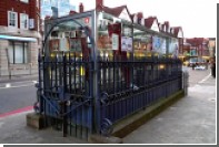 В Лондоне бывший общественный туалет выставили на продажу за 1,3 миллиона евро