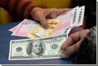 Сын-шутник уверил медсестру из США в срыве джекпота на 1,6 миллиарда долларов
