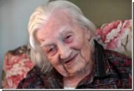 Самая старая британская подданная попросила на 113-летие новую челюсть
