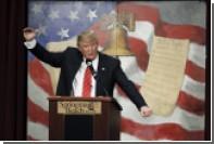 Трамп похвастался хорошими отношениями с Богом