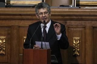 Парламент отказался утвердить указ Мадуро о режиме ЧП в экономике