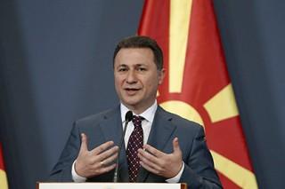 Премьер-министр Македонии подал в отставку