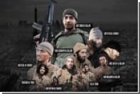 В сети появилось видео ИГ с устроившими теракт в Париже боевиками