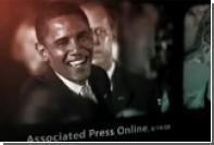 Республиканцев уличили в очернении Обамы