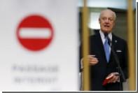 Сирийская оппозиция назвала условие начала переговоров с Дамаском
