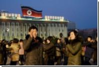 CNN сообщил о неудаче при взрыве северокорейской водородной бомбы