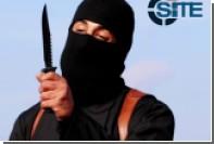«Исламское государство» подтвердило гибель Джихади Джона