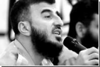 Саудовская Аравия осудила ликвидацию в Сирии полевого командира Захрана Аллуша