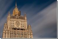 В Москве отреагировали на разрыв отношений Бахрейна и Ирана