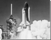 Идея многоразовой космической техники переживает ренессанс