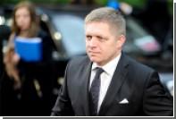 Словацкий премьер сообщил о ритуальном самоубийстве Евросоюза