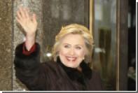 Ряд полученных Клинтон писем на личный ящик оказались совершенно секретными