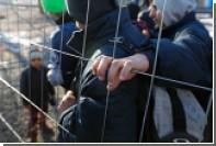 Словения ограничила прием беженцев