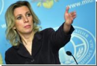 МИД разочарован отказом США заметить российскую гуманитарную помощь Сирии